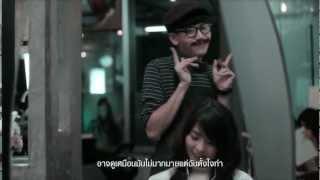 บ่ายสอง - คชา [Official MV]