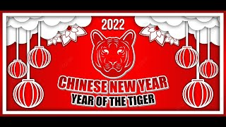 Chinese New Year Song 2020 CNY 2020 首传统新年歌曲 Part 3