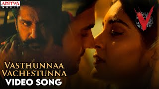 Vasthunnaa Vachestunna Video Song | V Songs | Nani, Sudheer Babu | Amit Trivedi