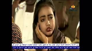 محمد النصري - طير الجني - مهرجان البحر الاحمر العاشر 2017م