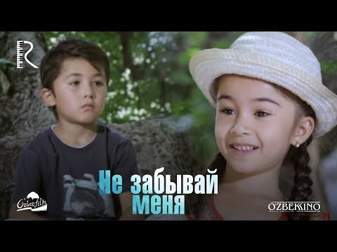 новинки кино 2010 2012 i