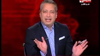 تامر أمين عن عيد الحب: ''النهارده شوفت واحد لابس جاكتة حمراء كنت هضربه''