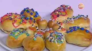 طريقة تحضير خبز الأطفال | نرمين هنو
