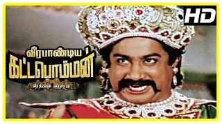Veerapandiya Kattabomman Movie Scenes   Parthiban insults Sivaji   Sivaji fights the British