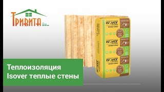 Звукоизоляция перегородки от Isover(Купить звукоизоляционные перегородки Isover по низким ценам http://trivita.net.ua/mineralnaya-vata-isover-c-197., 2015-07-03T12:01:24.000Z)