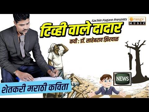 brand shetkari raja #Carryminati from YouTube · Duration:  33 seconds