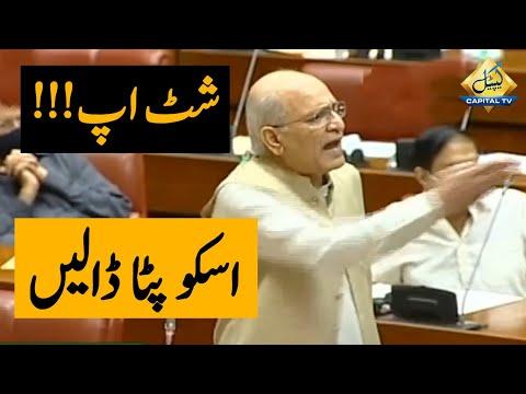 SHUT UP! Tum NAMONAY Hoo, Isko PATTA Dalain   Mushahid Ullah Khan Heavy Fight in Senate