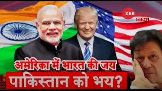Watch Debate: Modi US visit is the reason why Pakistan is firing along LoC?