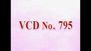 VCD 795