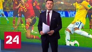 Футбол России. Алексей Сорокин