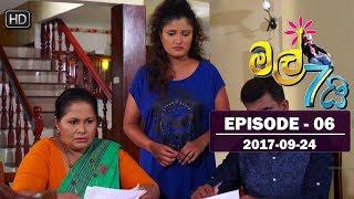 Mal Hathai | Episode 06 | 2017-09-24 Thumbnail