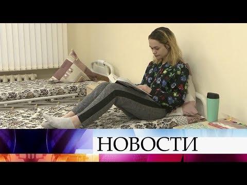 Анорексию, булимию и прочие расстройства пищевого поведения в Москве теперь можно вылечить бесплатно