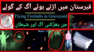 RAAZ Ep 75 ( Flying Fireballs in Graveyard ) 06-06-2020 (Part-1)