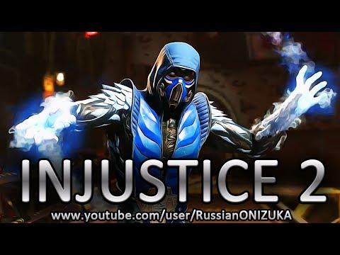 INJUSTICE 2 - Sub-Zero gameplay trailer