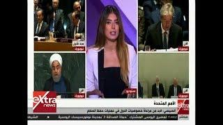 الآن | تحليل لما جاء في كلمة الرئيس السيسي أمام قمة مجلس الأمن لعمليات حفظ السلام