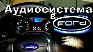 видео Автозвук и мультимедиа