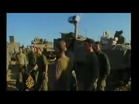 Israeli Army T Shirts Mock Gaza Killings