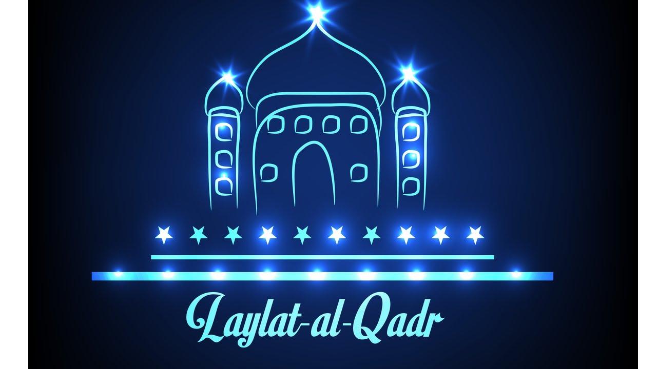 Laylatul-Qadr - en natt värd mer än 83 års dyrkan! | Abu Dawud