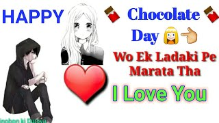 Happy Chocolate Day _ Feb 2018 _ Valentine Very Funny Entertaining  Video In Hindi