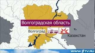 Взрыв троллейбус Волгоград Новости 30 декабря