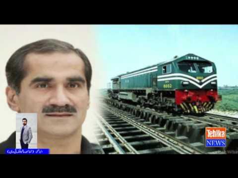 Pakistan railways to get upgradation under CPEC: Saad Rafique report Waleed Malhi