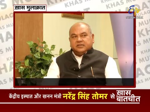 Khas Mulakat-Narendra Singh Tomar-Minister for Steel and Mines-Full Episode-On 24th Nov 2015