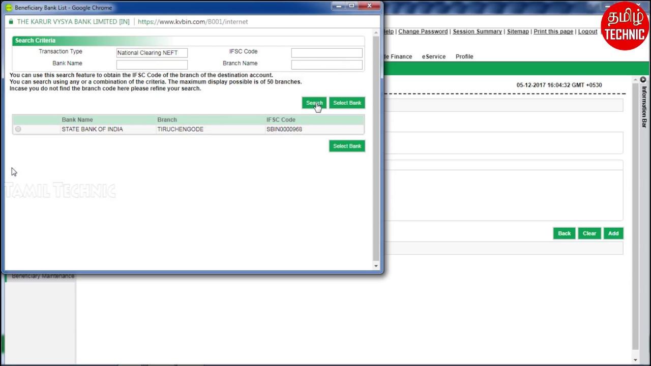 kvb net banking request