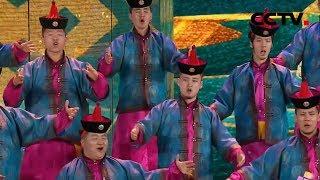 [2019五月的鲜花]民族歌舞《欢歌中华》| CCTV