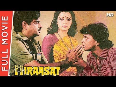 Hiraasat (1987) Full Movie   Mithun Chakraborty, Hema Malini, Shakti Kapoor, Shatrughan Sinha