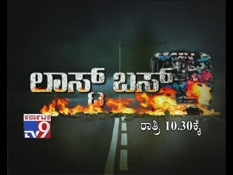 Don't Miss 'Last Bus' at 10:30 PM (18-02-2019)