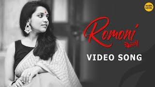 romoni-song-bengali-romantic-song-sayantan-aritram-monami-taniya