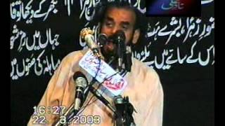 110 155 ZAKIR SYED SABIR HUSSAIN SHAH OF BEHL