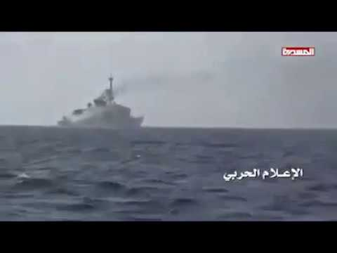 watch Saudi navy-al-madinah class frigate sunk by #Yemen sea defense &Houthis 30\1\2017