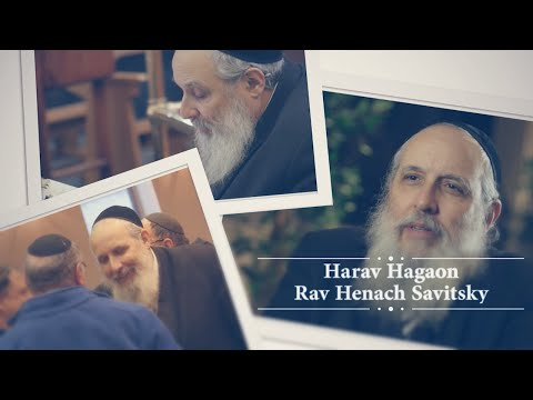 HaRav Savitsky