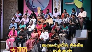 Neeya Naana promo video 29-11-2015 the debate abot the devastation caused by rain | Vijay tv sunday night 9pm program promo 29th November 2015 at srivideo