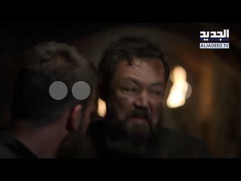 حريم السلطان الجزء الثالث الحلقة 88