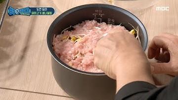 [백파더 : 요리를 멈추지 마!] 양세형이 인정한 꿀팁! 물에 풀어두었던 다진 고기 얹기👨🍳 MBC 201017 방송