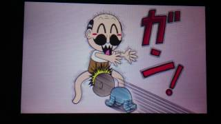 うごくまんがデジコロでんじゃらすじーさん邪vol.O11赤ちゃんはカワイイのじゃっっ!! thumbnail