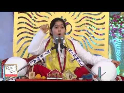 Thane Sunri Ko !!  Jaya Kishori Ji