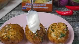 Запеченный в мундире картофель с чесноком| Молодой картофель в духовке