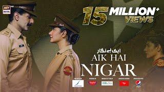 Aik Hai Nigar   Telefilm   Subtitle Eng   Mahira Khan   Bilal Ashraf   23rd Oct 2021   ARY Digital