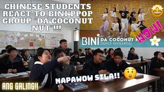Download lagu CHINESE STUDENTS REACT TO BINI