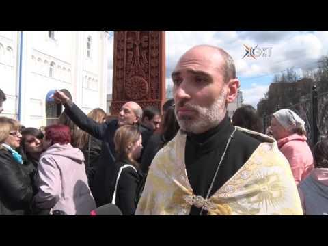 Необычный крест и армянская молитва. Два народа соединились в одной вере