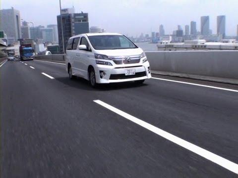 トヨタ ヴェルファイア 試乗インプレッション