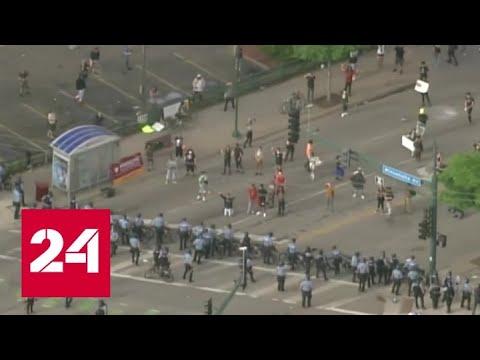 Задушил задержанного коленом: в США набирают силу митинги против произвола полиции - Россия 24