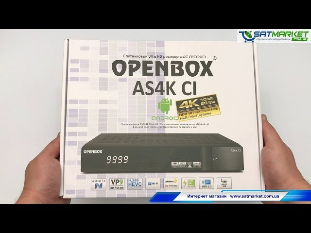 Видео обзор Openbox AS4K CI