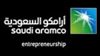 طريقة تمويل مشروعك من برنامج واعد مركز ارامكو لريادة الأعمال للسعوديين