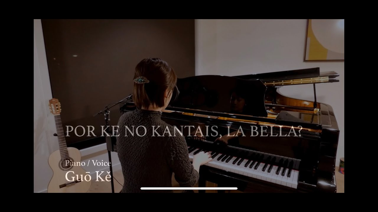 POR KE NO KANTAIS LA BELLA - Sephardic Music / Ladino Love Song | Ke Guo (Guō Kě)
