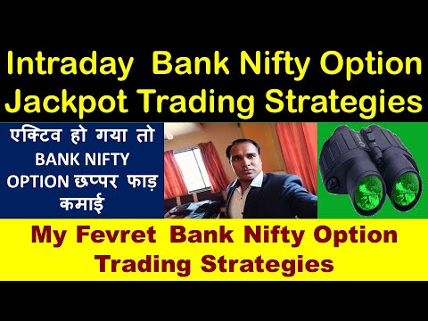 Intraday  Bank Nifty Option Jackpot Trading Strategies ! Fevret Bank Nifty Option Trading Strategies
