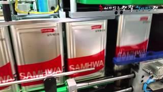 유니온캔 사각캔 생산과정